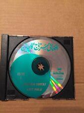 Afghani Surtaj Geet Mala Vol 4-  Rare Afghan Pashto Dari CD