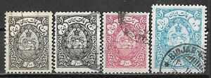 1941 Middle East 2IRAN Official Set of 4 USED STAMPS (Scott # O60,O61,O65)
