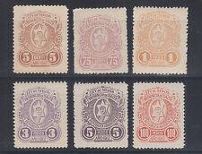Argentina, Salta, Forbin 80/92 mint 1912 Ley de Sello Revenues, 6 diff