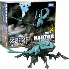 Takara Tomy ZOIDS ZW03 KABTOR (S) Kabutomushi Type 1/35 Action figure toy motion