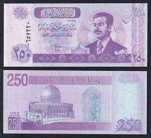 Iraq 250 dinars 2002 FDS-/UNC-  B-02