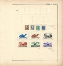 Eritrea Lot 1931-1934, #150, 152-3, 156, 158-163 Mint, Italy Colony