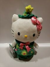 "HELLO KITTY SANRIO 12"" PLUSH ANIMATED SPINNING MUSICAL CAT NWT"