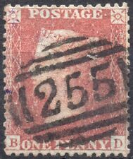 1855 QV 1d Red Star B-D C8 (Plate 31) Perf 14 Large Crown 255 Doncaster Postmark