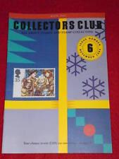 Royal Mail Collectors Club #6 - Christmas - Nov 1994