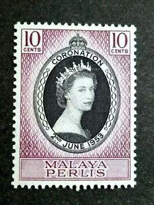 Malaya 1953 Perlis Queen Elizabeth II Coronation Single Issue - 1v MH