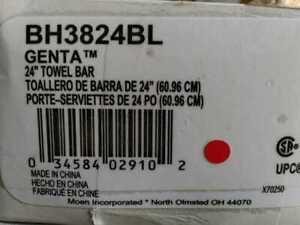 MOEN Genta 24 in. Towel Bar in Matte Black