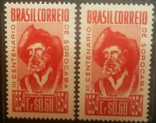 O) 1954 BRAZIL, ERROR, COLOR VARIETY, BALTASAR FERNANDES-EXPLORER-EXPEDITIONS CA