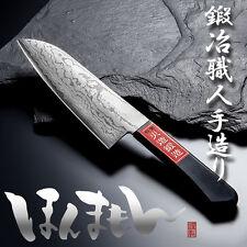 "Santoku Kitchen Knife ""Honma Mon"" Sharpness V10 Made By Shigehiro Japan Gift New"