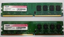 VData 4Gb DDR2 800 (2 x 2Gb) VD2U800B2G6-B