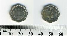 India 1957 (B) - 2 Naye Paise Copper-Nickel Coin - Asoka lion pedestal