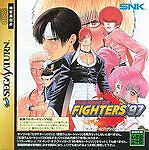 The King of Fighters '97 (Sega Saturn)