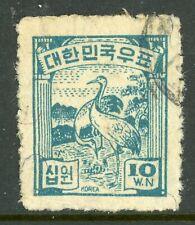 Korea 1949 Definitive Cranes VFU L267