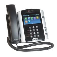 Polycom VVX 600 business media ip phone