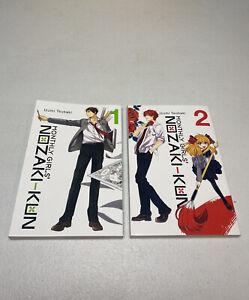 monthly girls nozaki kun manga english vol 1-2