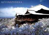 JAPAN Post Card Postkarte Temple Kiyomizu Kiyomizudera Ansichtskarte Tempel col.