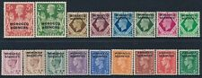 1949 MOROCCO AGENCIES DEFINITIVES SET OF 17 MINT HINGED SG77-SG93