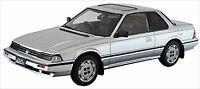 MARK43 1/43 Honda Prelude Si (BA1) Blade Silver Metallic Resin Model PM4353S