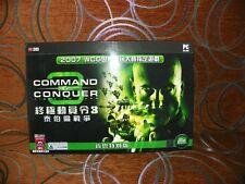 Command & Conquer 3: Tiberium Wars WCG Collector's Edition PC RARE