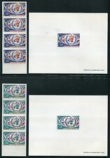 Dahomey 250-251 MNH Michel 342-3 Imper. WHO, 20th Ann. 1968 deluxe sheets x12836