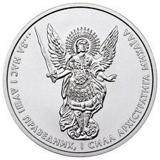 2018 Ukraine 1 oz Silver Archangel Michael 1 Hryvnia Coin GEM BU SKU53023