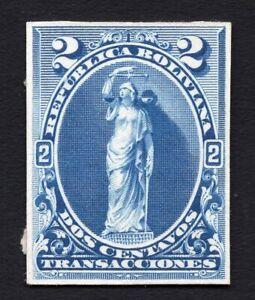 Bolivia 1920s stamp 2 centavos proof MH RRR!!!