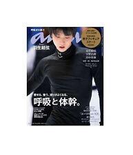 anan Japan Fashon Magazine 29th March, 2017 Yuzuru Hanyu Free Shipping New