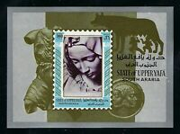 "Upper Yafa - 1967 S/S MNH Detail ""Pieta"" by Michelangelo Sculpture Art"