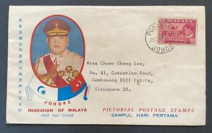 Malaya Johore Definitive Private FDC with just a 5¢ Stamp