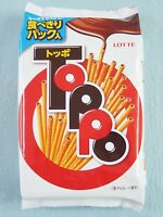 TOPPO Large Pack Milk Chocolate Pretzels by Lotte Japan Japanese Candy Pocky New