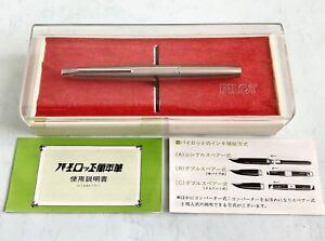Pilot MYU μ 701 H378 Fountain Pen F Nib Vintage Memento Silver Color from JAPAN
