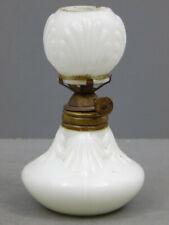 ANTIQUE MILK GLASS SHELL EMBOSSED MINIATURE KEROSENE OIL LAMP COMPLETE S1-24
