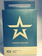 Russian Army Military Soldier Food Rations,Dry rations in Russia,Food travelers