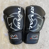 RIVAL RB2 SUPER BAG GLOVES (NIB) Size XL, leather boxing gloves