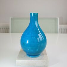 BEAUTIFUL CHINESE 18TH C QIANLONG TURQUOISE MONOCHROME BOTTLE VASE