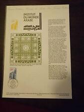 Collection Historique Timbre Poste 1er Jour : 05/05/90 - institut du monde arabe