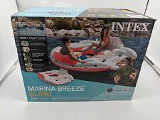 New Intex 56296EP Marina Breeze Island Pool Float -J7303