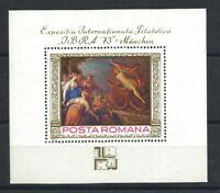 "Roumanie Bloc N°105** (MNH) 1973 - Exposition ""Ibra'73"" à Munich - Tableau"