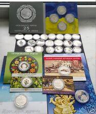 Full Set Ukraine 2016 Non-precious Coins 2+5 Hryvnia 31 Coins, Blisters Included