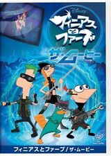 PHINEAS AND FERB / THE MOVIE-JAPAN DVD H40