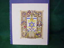 Arthur Szyk Title Page or Lithograph for ISRAEL   Beautiful!!