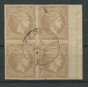 Greece 1871-72 Classic Large Hermes Heads 2 Lepta Block of 4