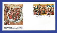 GREECE 1980 CHRISTMAS FDC
