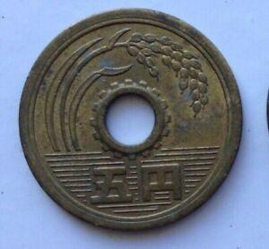 Japan 1973 (昭和48年)5 Yen coin
