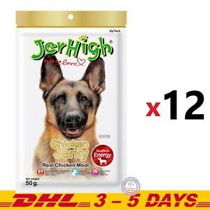 JerHigh Chicken Jerky Energy Dog Puppy Snack Treats Real Chicken Meat 50g x 12