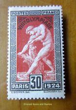 EBS France 1924 Paris Olympics 30 centimes YT 185 MH* 0329