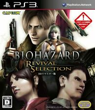 USED PS3 Biohazard HD Revival Selection Resident Evil