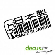 Domo made in Japan // Sticker JDM Aufkleber Frontscheibe