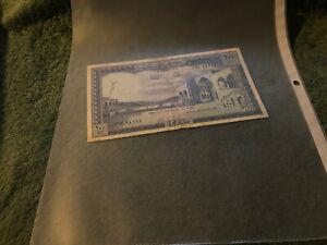 Lebanese paper money in circulation circa 1975- 100 livres