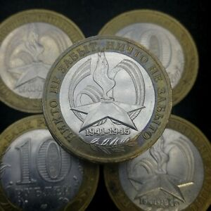 Russia 10 rubles 2005 WWII Great Victory 60th Anniversary Bi-Metallic Y# 827